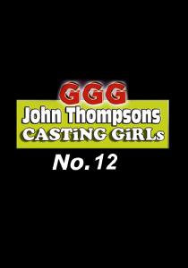 Cover Image for Casting Girls 12 (22012)